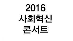 KakaoTalk_20160622_142940882.jpg