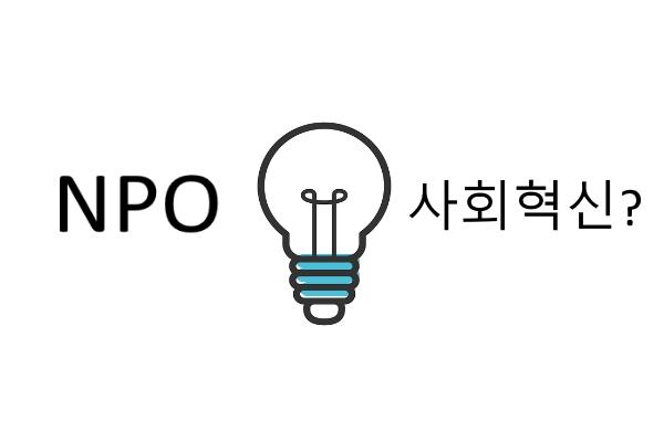 NPO_SI
